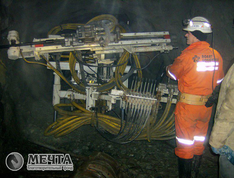 Профессия шахтера