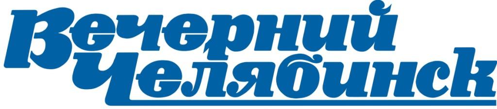 Картинки по запросу вечерний челябинск логотип