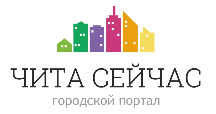 Городской портал Чита Сейчас