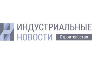 Логотип_Индустриальные_новости_квадр