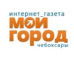 Мой город Чебоксары150