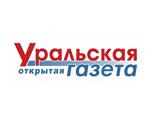 Уральская открытая газета_150