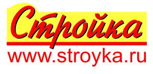 лого-Cтройка+стройка ру1