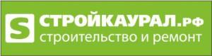 стройкаурал.рф