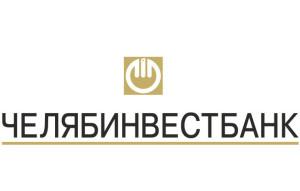 челябинвестбанк_квадрат