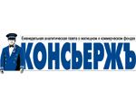 Logo_Kon_Curv_150