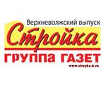 gruppa_gazet_logo_150