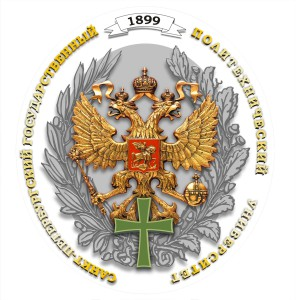 logo_politeh1 (1)