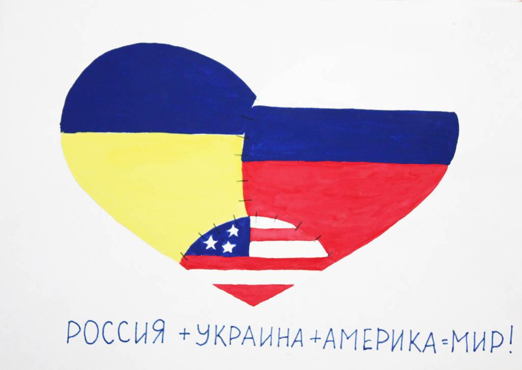 Кристина-Куроедова-Миру-мир