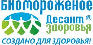 логотип с биомороженое