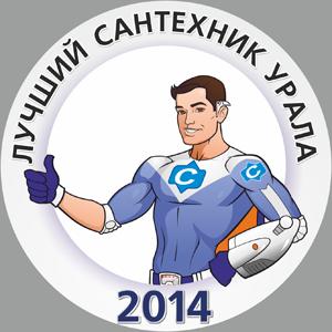 Лого2014 с другой стороны