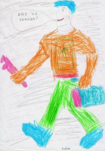 Акимова Алена, 5 лет Иду на помошь