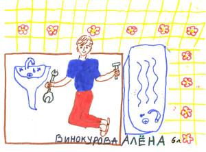 Винокурова Алёна 6 лет