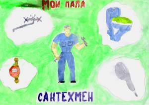 Денякин Данил, 9 лет, Миасс