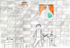 Мой Папа - Сантихмен, Лямин Никита, 14 лет