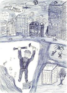 Помощь сантехника, Котов Семен, 12 лет