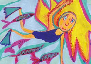Соколова Вика, 8 лет, Муза сантехника