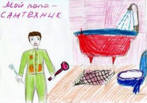 Титова Валерия 6 лет Челябинск