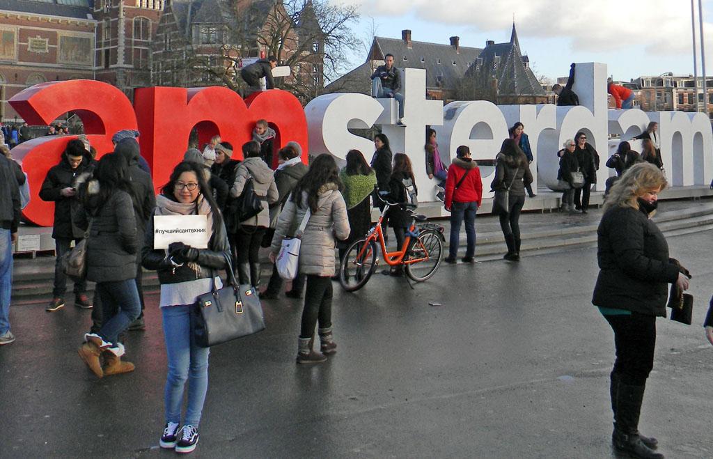 Niderlandy, Amsterdam