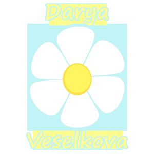 Darya Veselkova - я помогла!