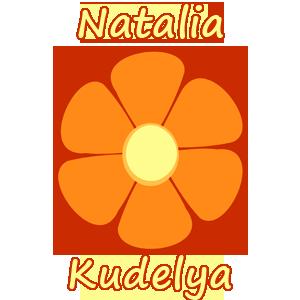 Natalia Kudelya - я помогла!