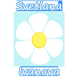 Svetlana Ivanova - я помогла!