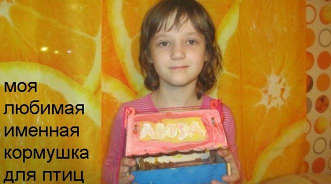 Шумакова2