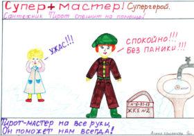 Алена Коновалова 14 лет, Аша