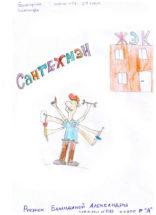Александра Баландина 9 лет, Челябинск