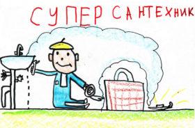 Данила Гафаров 10 лет, Снежинск