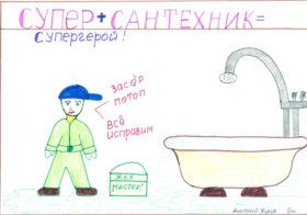 Анатолий Жуков 13 лет, Аша