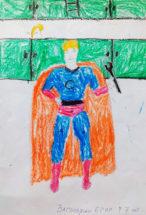 Егор Загвоздин 7 лет, Карталы