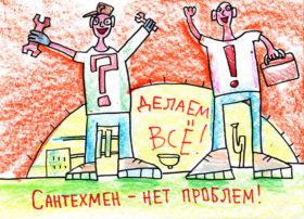 Илья Сайбуллин 8 лет, Снежинск