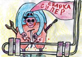 Кирилл Колмыков 9 лет, Снежинск