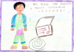 Алексей Кравчук 10 лет, Аша