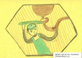 Дарья Осинина 6 лет, Челябинск