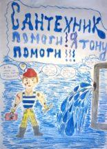 Эвелина Уразаев 11 лет, Миасс