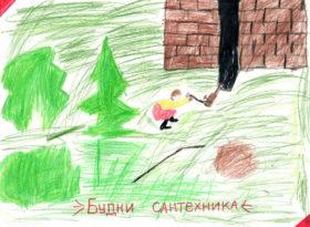 Андрей Попов 9 лет, Аша