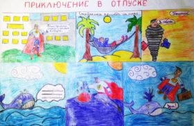 Дарья Шахматова 12 лет, Челябинск