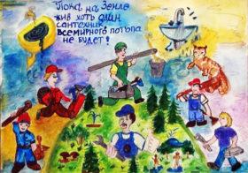 Екатерина Шевчук 13 лет, Оренбург