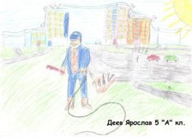 Ярослав Деев 11 лет, Челябинск