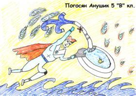 Анушик Погосян 11 лет, Челябинск