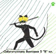 Виктория Сибагаттулина 11 лет, Челябинск