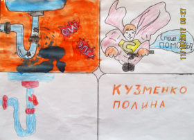 Кузменко Полина, 7 лет, Челябинск