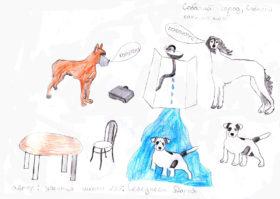 Селезнева Дарья , 11 лет, Челябинск