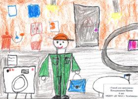 Кондрашенок Ирина, 6 лет, Челябинск