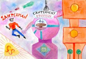 Веневцева Олеся, 12 лет, Челябинск