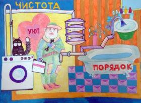 Диана Коломыцева, 10 лет (г. Челябинск)