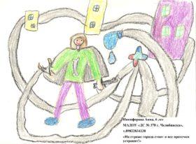 Анна Никифорова, 6 лет (г. Челябинск)