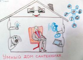 Виктор Резниченко, 13 лет (г. Челябинск)